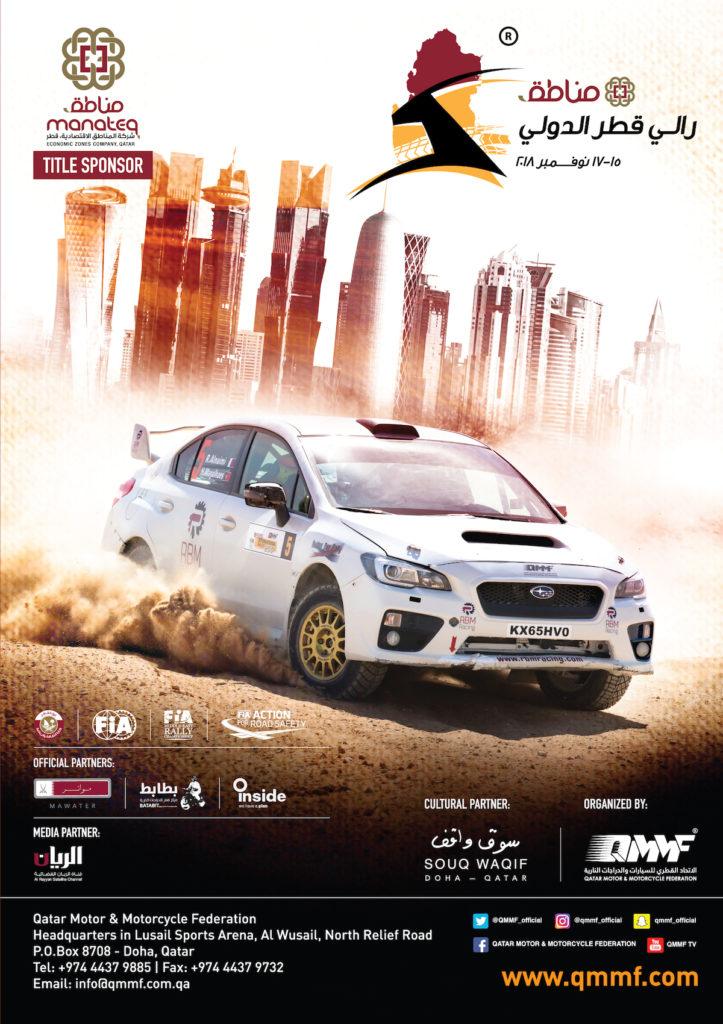 Nacionales de Rallyes Europeos(y no europeos) 2019: Información y novedades - Página 5 1-723x1024